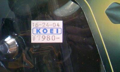 120904_1125~02
