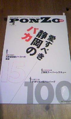 120926_1949~01
