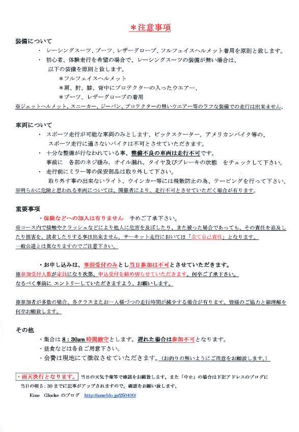 twinscup_20121118002.jpg
