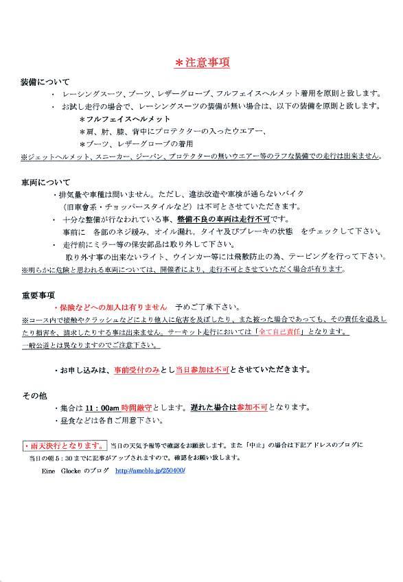 twinscup_20121118004.jpg