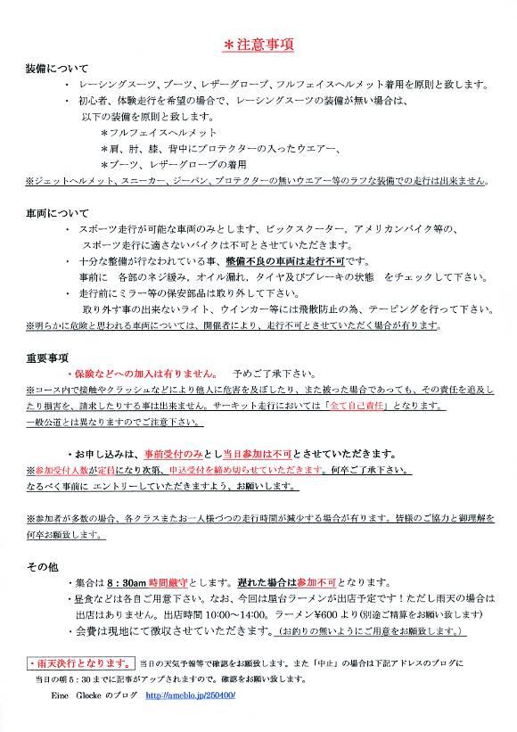twinscup_20121230002.jpg
