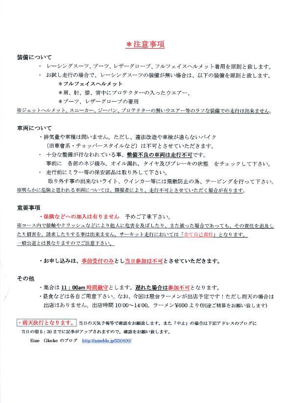 twinscup_20121230004.jpg