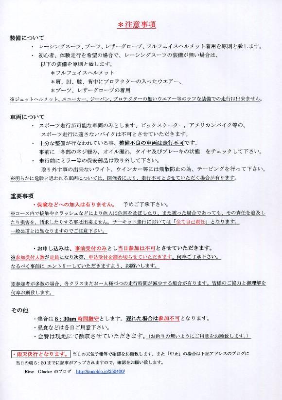 twinscup_20130224003.jpg