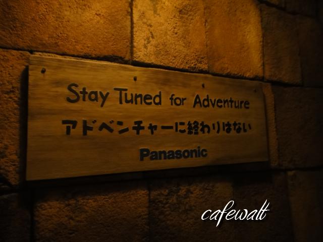 Indiana Jones Adventure 8
