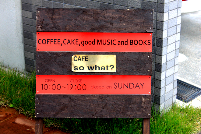 cafe-so-what2205.jpg