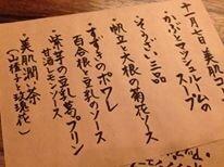 fc2blog_201411141315151fb.jpg