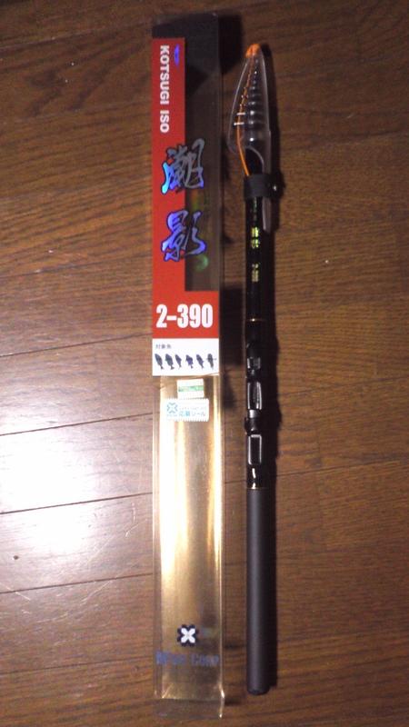KIMG0521s.jpg