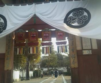 萬福寺正月2