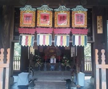 萬福寺正月