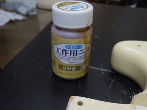 20140201-2 mustang lelic 1 (2)