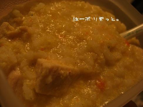飯と花火(1)