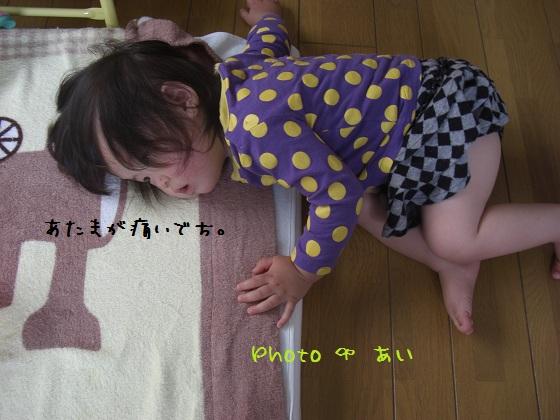 ① 2011.06.08 フォローアップ