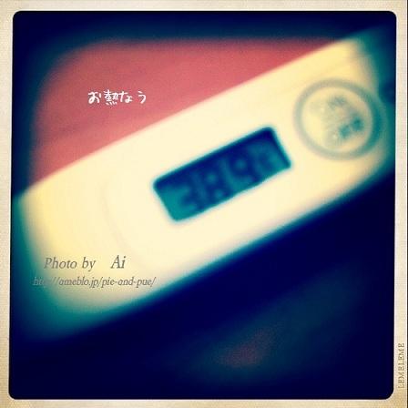 ② カラカラス 2011.06.02