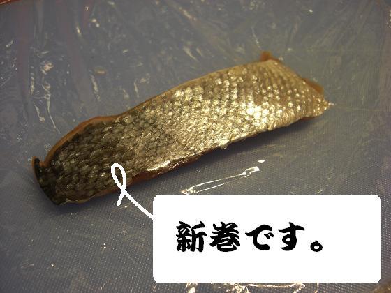 メルうし日和 ~豆キャバリア・メルと潮の日記~-新巻鮭。