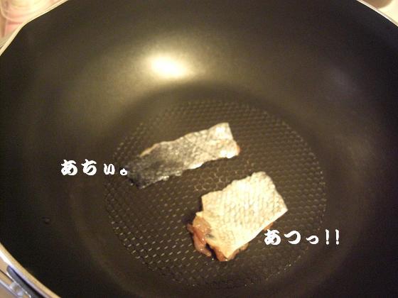 メルうし日和 ~豆キャバリア・メルと潮の日記~-焼きまふ。