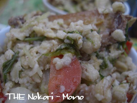 メルうし日和。++キャバリアな日記++-お野菜のリゾット。