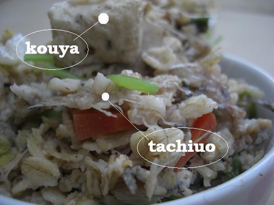 メルうし日和。++キャバリアな日記++-高野豆腐と太刀魚のリゾット。