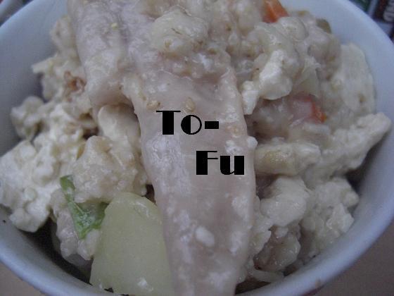 メルうし日和。++キャバリアな日記++-お豆腐リゾット。