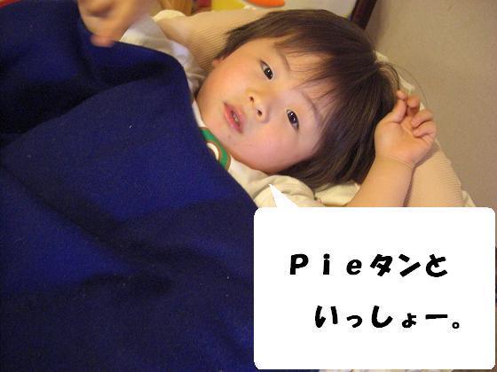 メルうし日和。*キャバ嬢とキャバ男*-大きい赤ちゃん