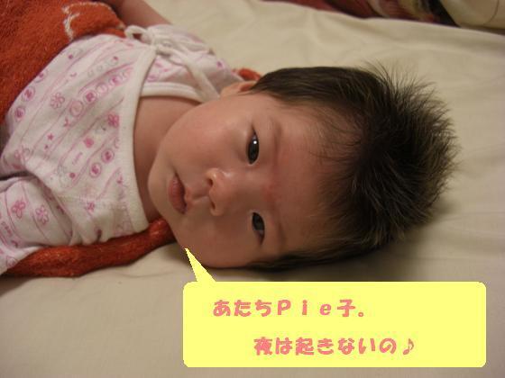 メルうし日和。*キャバ嬢とキャバ男*-小さい赤ちゃん