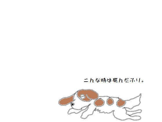 メルうし日和。-ヒート2