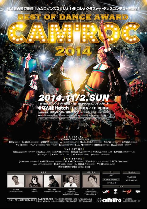 camr14_500.jpg