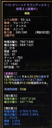 DN 2012-10-28 01-02-30 Sun