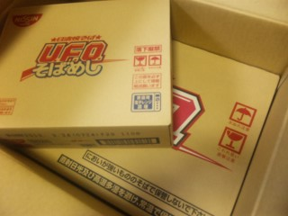UFO基地