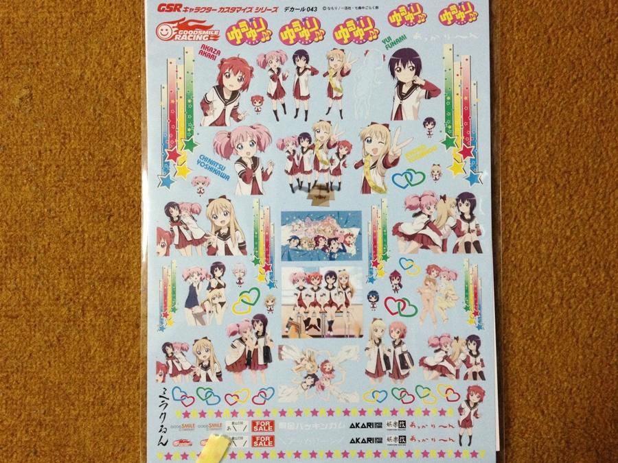 GSR-yuruyuri_01.jpg
