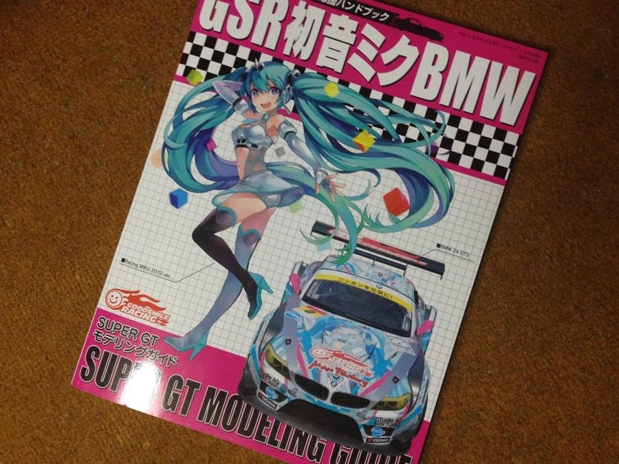 bmw-z4-gt3-my12_26.jpg
