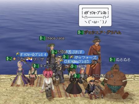 メモリアル大海戦1日目艦隊