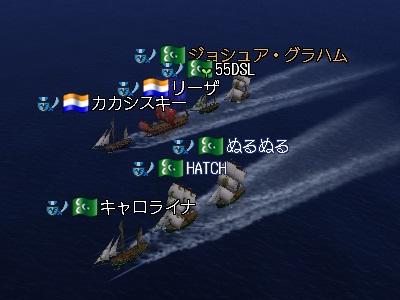 メモリアル大海戦1日目小型