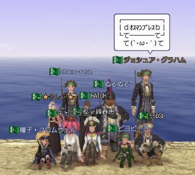 メモリアル大海戦2日目艦隊