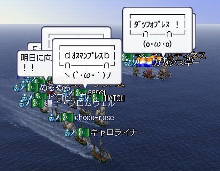 メモリアル大海戦2日目スタート!
