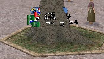 桜の木に埋もれるプレス