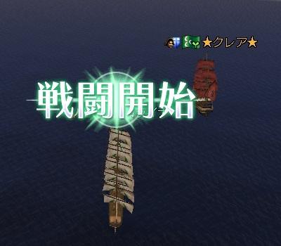 海賊討伐!w