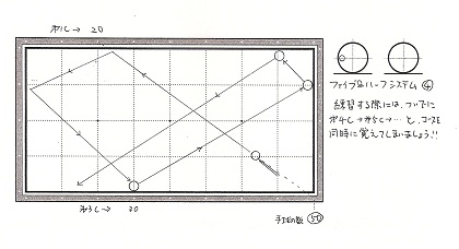 20120714_A-01