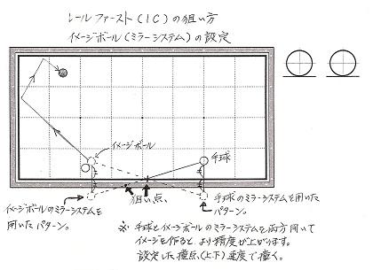 20120908_A-01