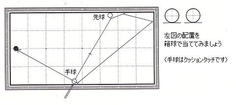 20121013_A-01