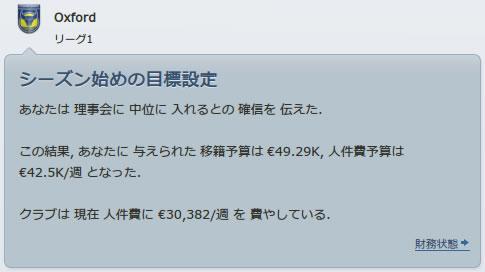 12oxu120624n3.jpg