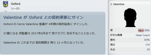 12oxu120630n.jpg