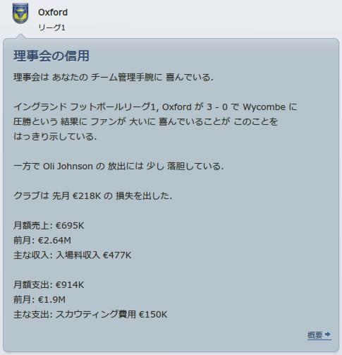 12oxu120901n2.jpg