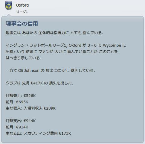 12oxu121001n.jpg