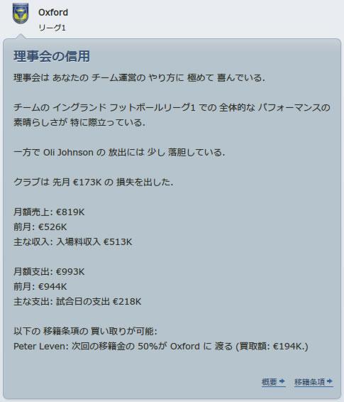 12oxu121101n.jpg