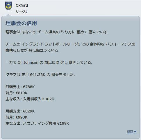 12oxu121201n.jpg