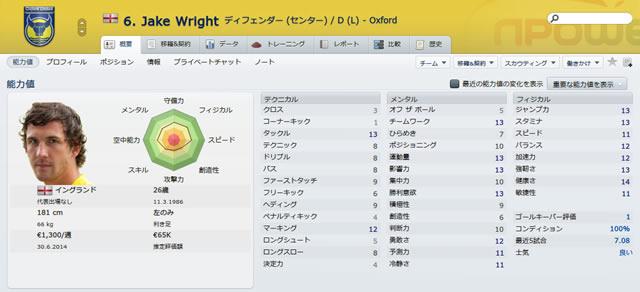 12oxu12jakewright_s.jpg