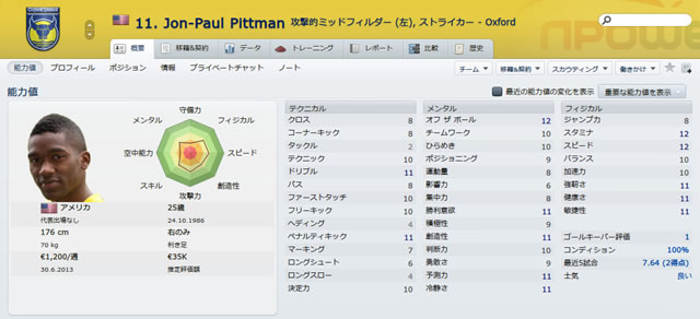 12oxu12jon-paulpittman_s.jpg