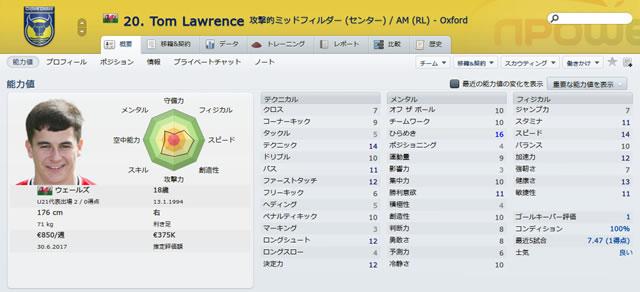 12oxu12tomlawrence_s.jpg