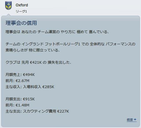 12oxu130301n.jpg