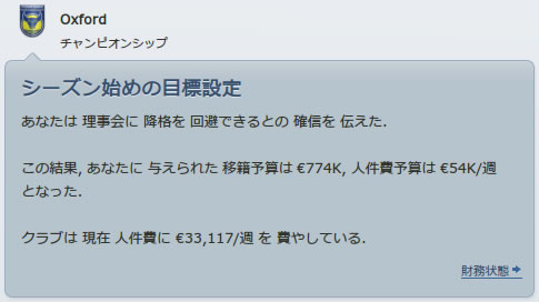 12oxu130625n4.jpg